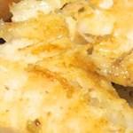 赤魚のレモングラスチリ風味焼き