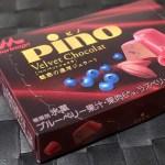【pino】ベルベットショコラとハーゲンダッツジャポネ