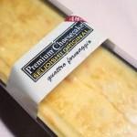 【成城石井】4種類のチーズを使った濃厚チーズケーキ[クアトロフォルマッジオ]