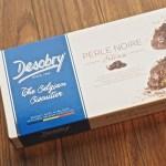 【西友】要チェック!輸入菓子コーナーのチョコレート