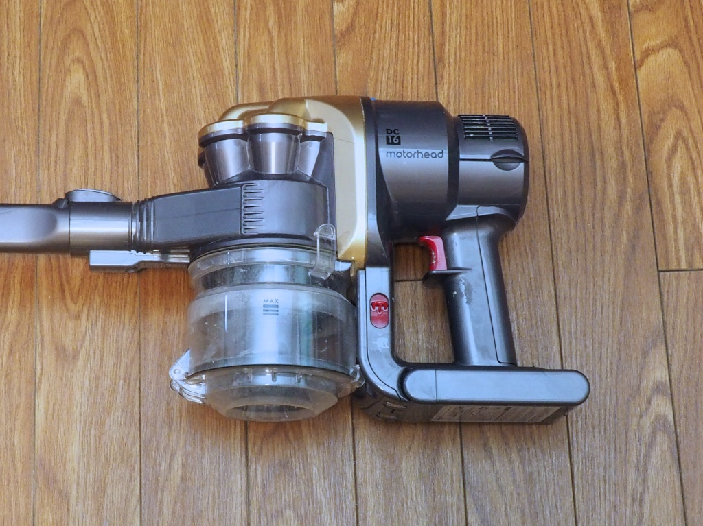 Dyson Handy Cleaner
