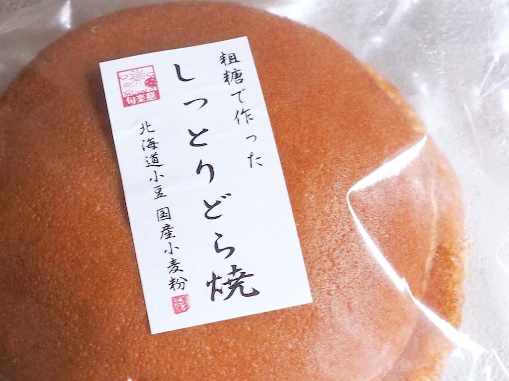 Shunrakuzen Dorayaki