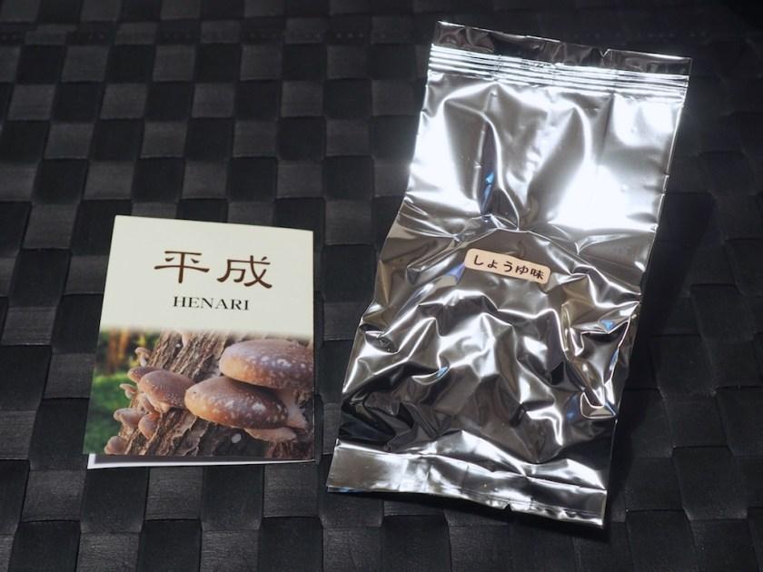 shitake_snack