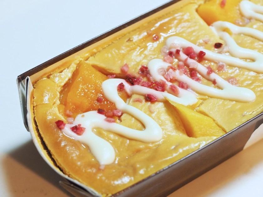 Seijo Ishii Cheese Cake