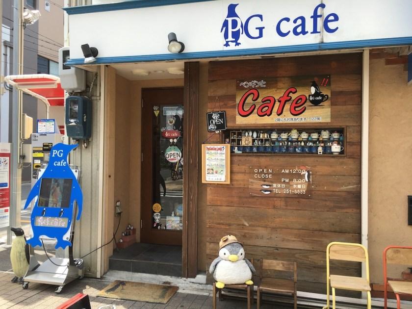 PG cafe