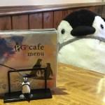 【PG cafe】ペンギンがいっぱい!名古屋大須のペンギンカフェ
