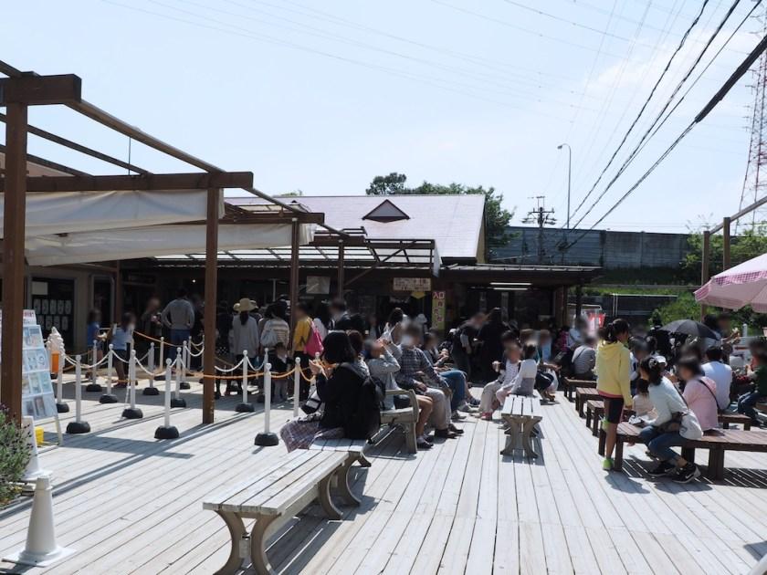 Aichi Farm