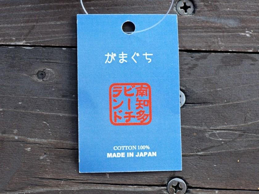 Minamichita Penguin Gamaguchi