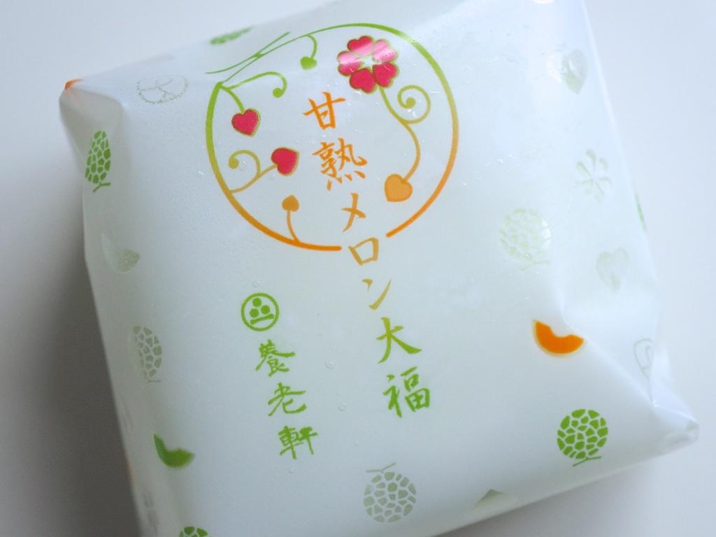 Melon Daifuku