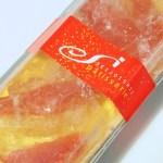 【成城石井】2色のグレープフルーツが鮮やか♪夏のチーズケーキ