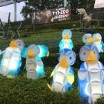 夜の動物園♪「ナイトZOO」に行ってきました 東山動物園 2016.8.6(Sat)