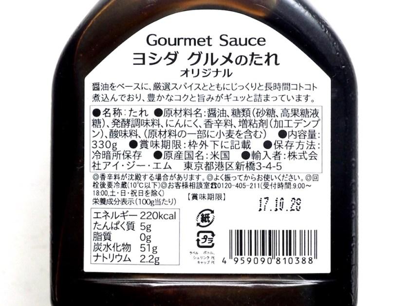 Yoshida's Fine Sauce
