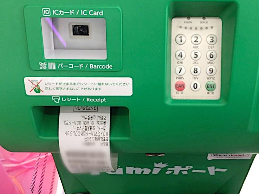 xserver payment