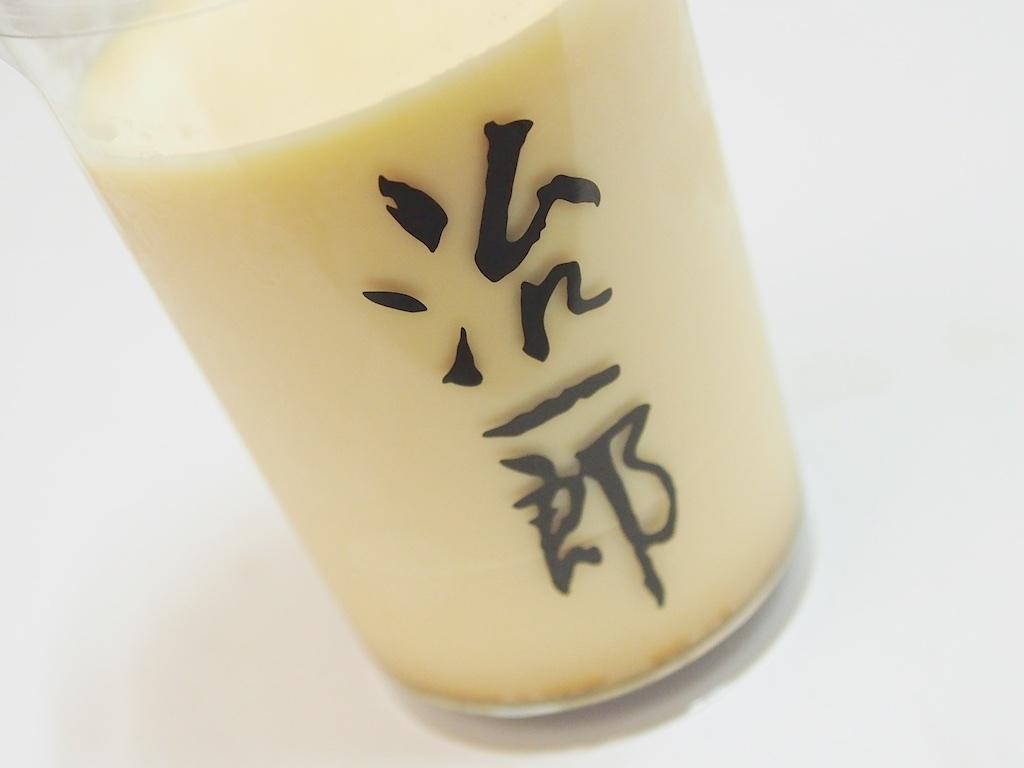 Jiichiro