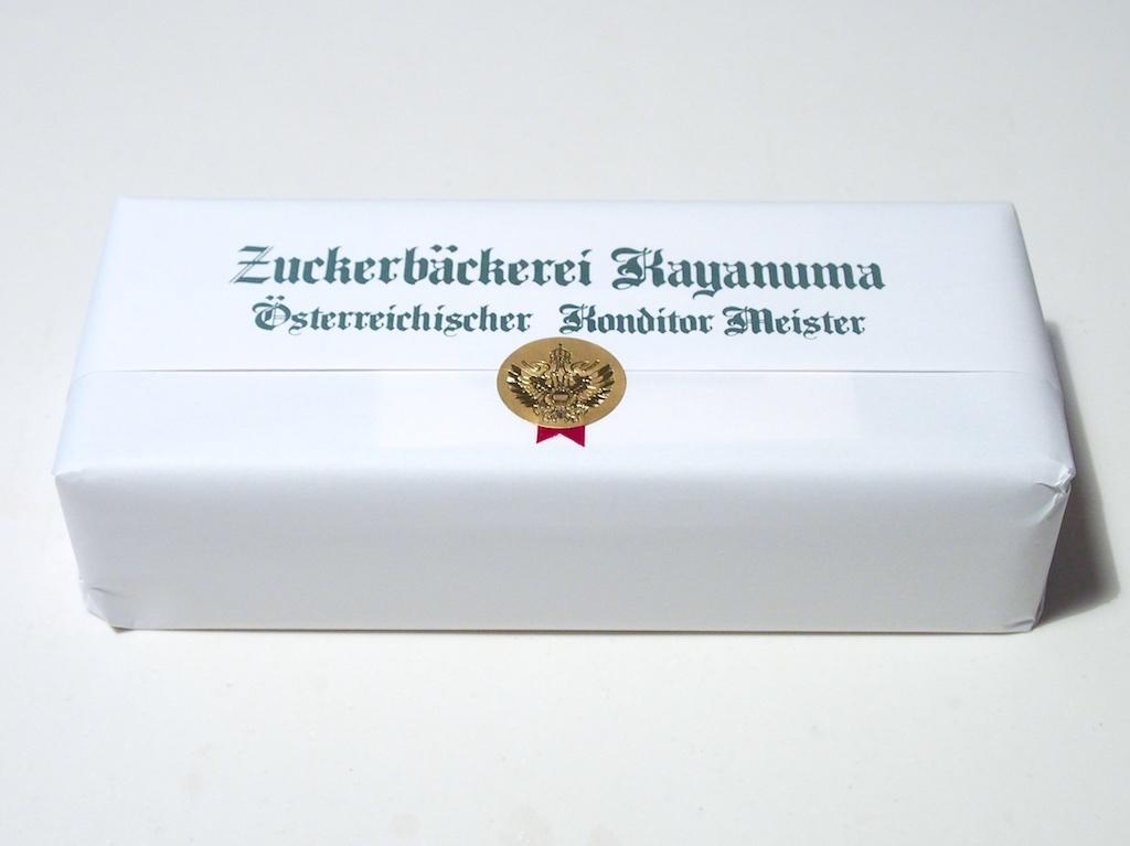 Teebarkerei Kayanuma