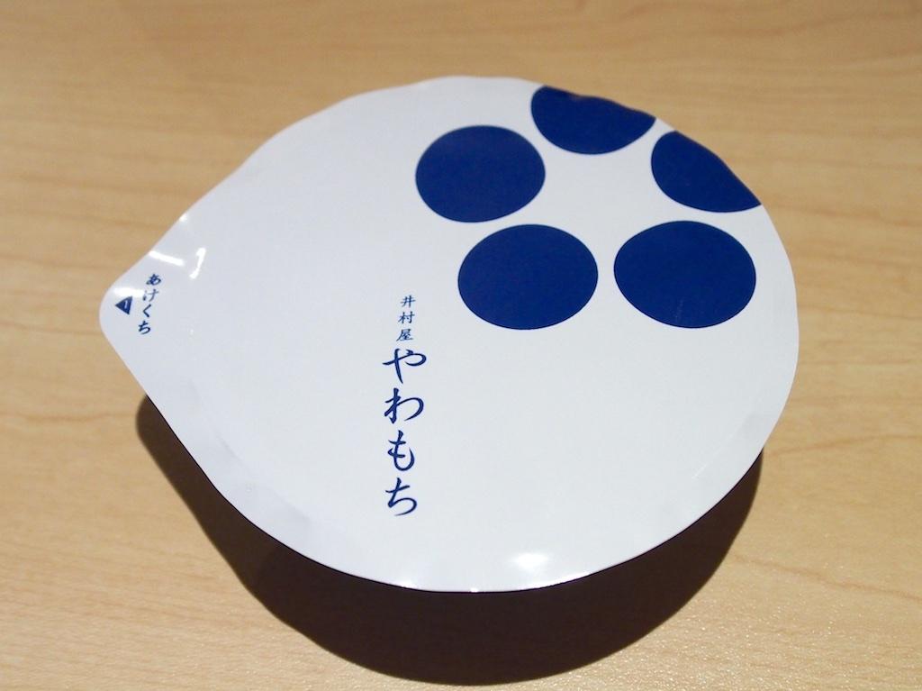 Yawamochi