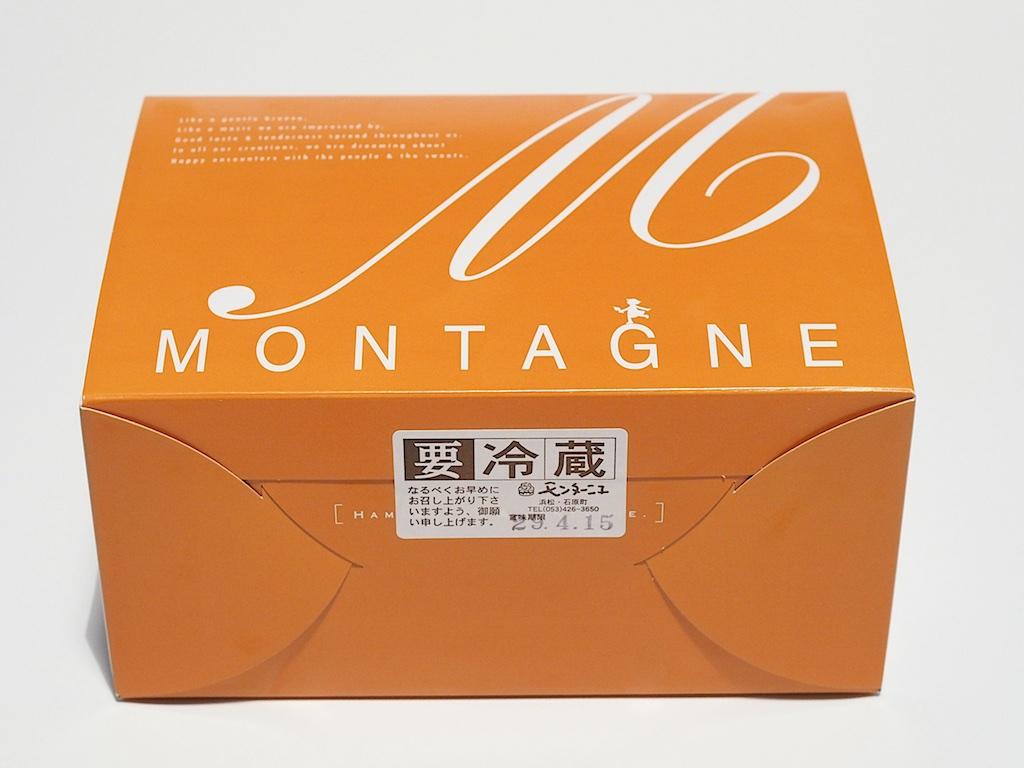 MONTAGUNE Nanzura chou