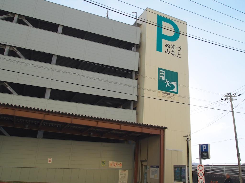 Numazu Port Parking
