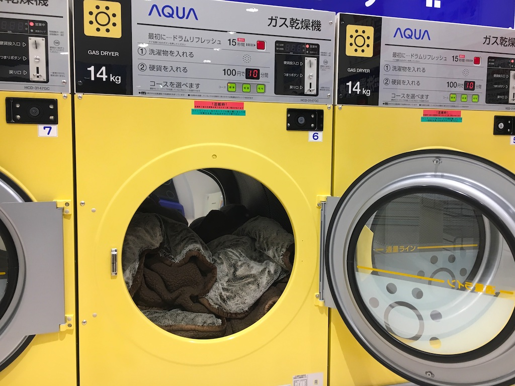 Laundromat Elite Cleaning