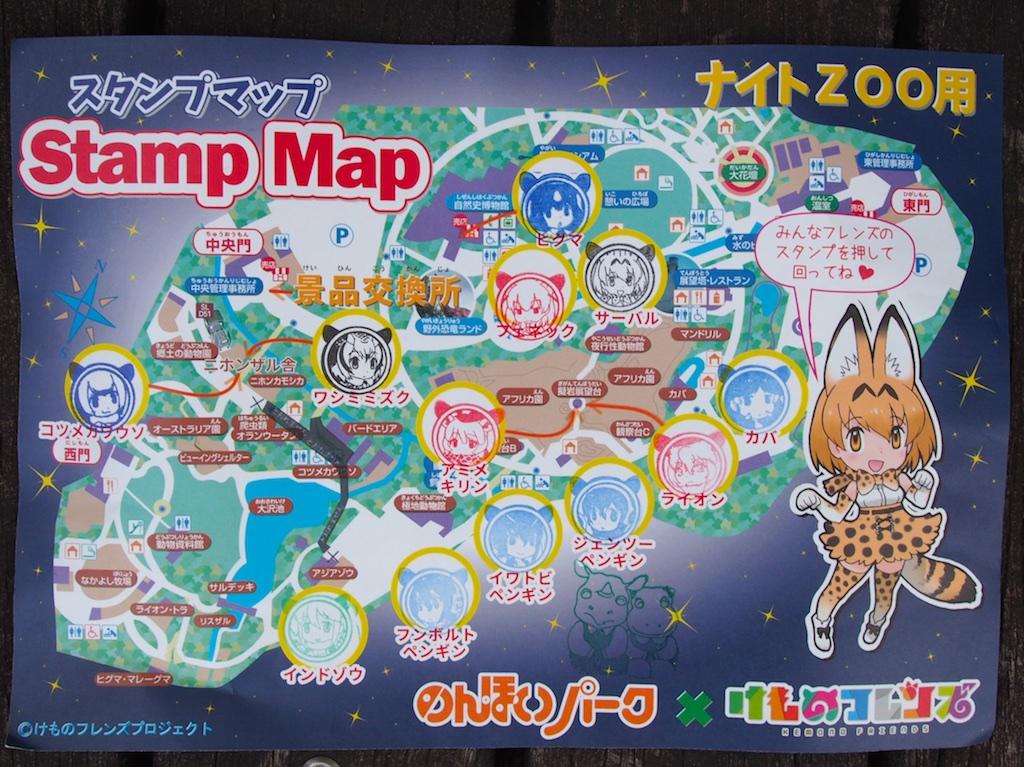 Nonhoi Park Kemono Friends Stamp Rally