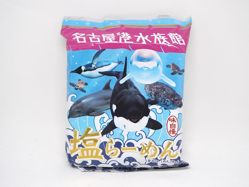 Nagoya Aquarium Products