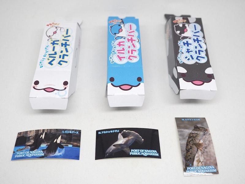 Nagoya Aquarium Products