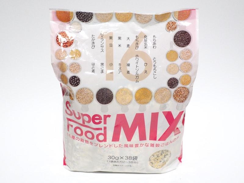 Costco Multigrain rice