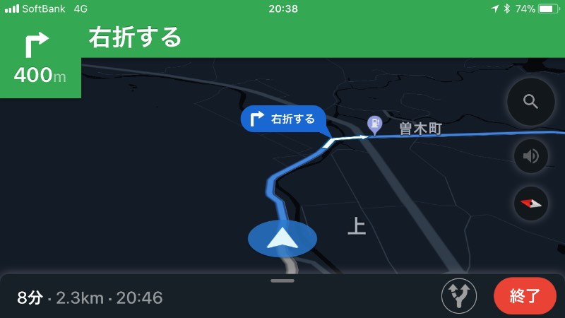 SogiParkRoute