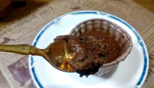 バレンタインにおすすめ!自家製天然酵母のフォンダンショコラレシピ!