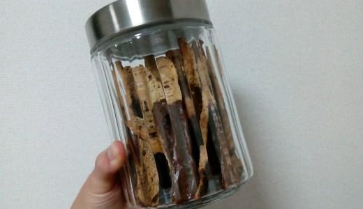 チョコがけビスコッティのチョコは菜箸と冷蔵庫で固める!