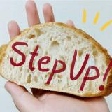 【パン作りまとめ】初心者から趣味のパン焼き技術向上まで