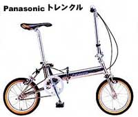 Panasonic Traincle