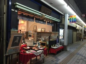 御菓子司 小笠原の「大福まん」が絶妙な甘さで美味しい【天神橋通り商店街】