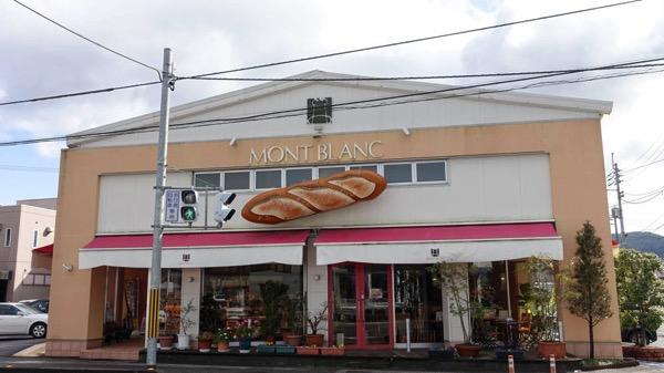 【須崎モンブラン】パン屋さんで味わう絶品いごっそうカレー