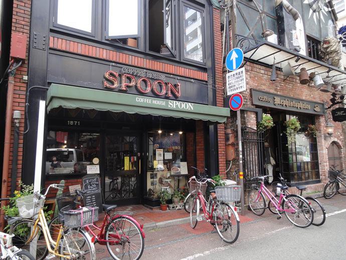 大橋通り商店街でゆっくりできる喫茶店「SPOON」[WiFi完備]