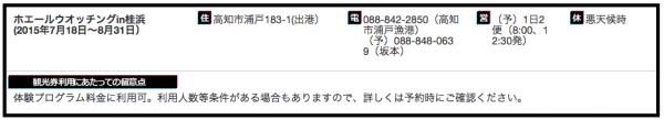 スクリーンショット 2015-05-25 18.44.03