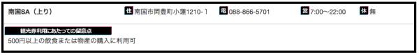 スクリーンショット 2015-05-25 18.44.23