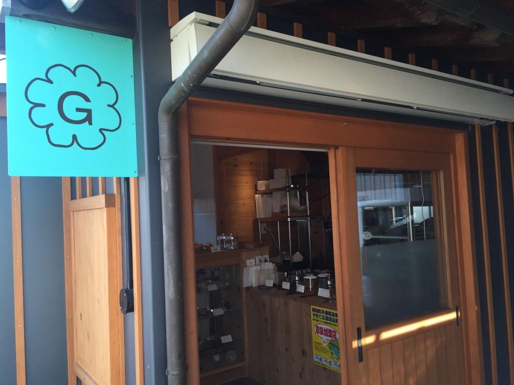 何度も行きたい!越知町の隠れた小さな焼菓子店「G」