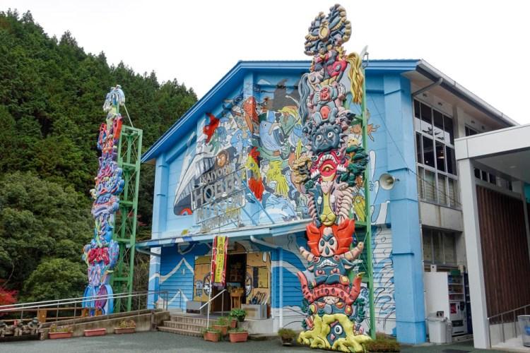 【奥四万十博PR企画⑥】そして、海洋堂 ホビー館へ!!!