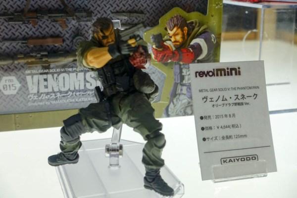okushimanto-432