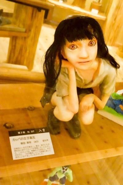 okushimanto-471