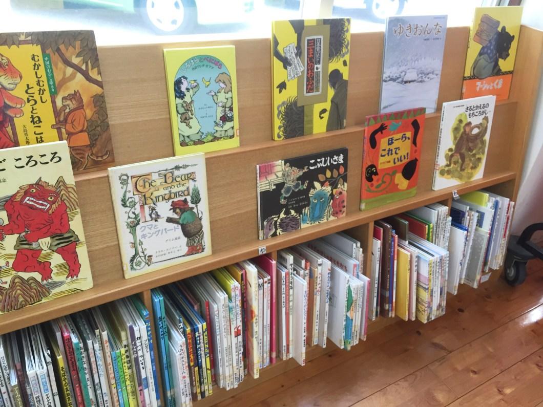 高知こどもの図書館(2)