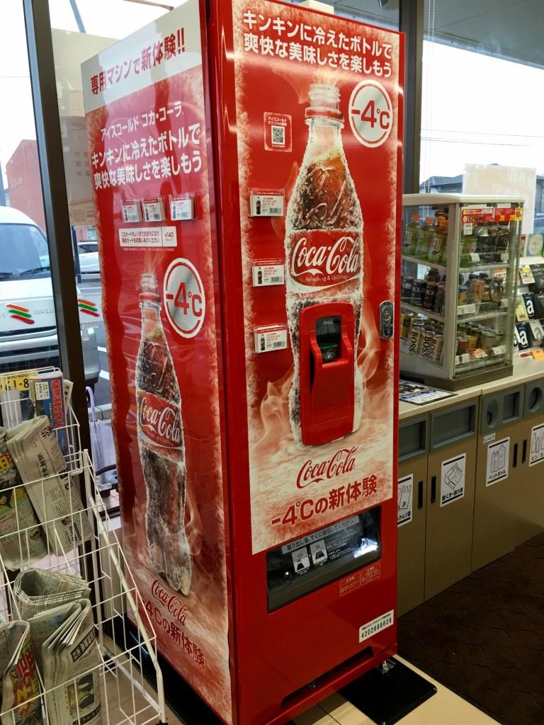 【四国・東北限定】セブンイレブンのアイスコールド コカ・コーラを買ってみたよ!