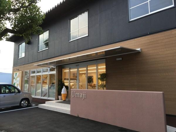 【高知市南久保】オープンしたばかり! 卸団地にある馬路村農協のアンテナショップ「Umaji」