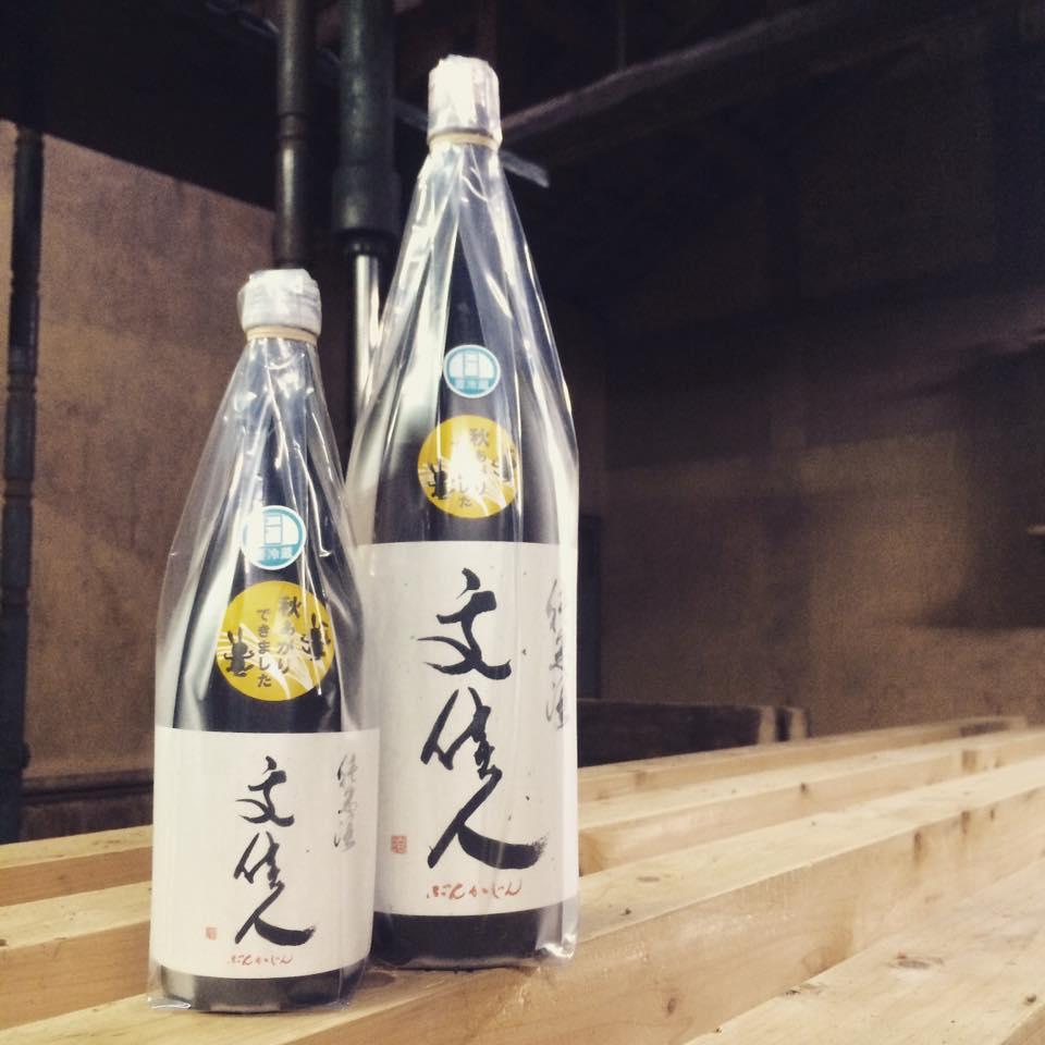 """美味い高知の地酒『文佳人』を作っている「アリサワ酒造」が""""酒造り蔵人""""を大募集している!【求人】"""