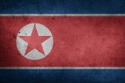 North Korean Hackers Release New Malware ElectricFish Say US Federal Authorities