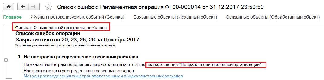 дебет 90.9 кредит 99