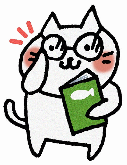 shiryokukensa ranshi