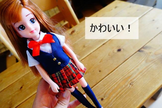 エリーちゃん(お人形)のレビュー かわいい