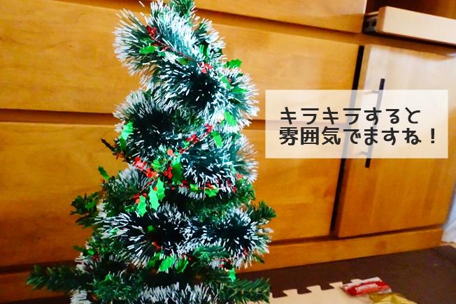 100円均一でクリスマスツリーを作る キラキラで雰囲気アップ